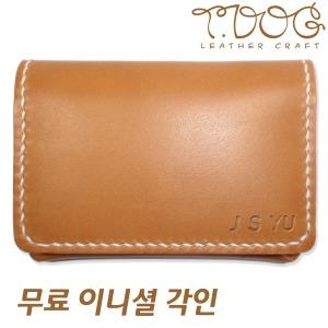 티독 수공예 명함지갑 명함케이스 명함꽂이 명함집