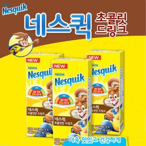 네스퀵 초콜릿드링크 180mlx16팩/초코우유/멸균우유