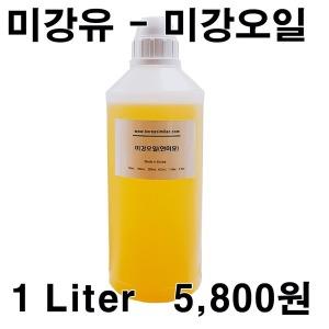 미강유 미강오일 현미유 1 리터