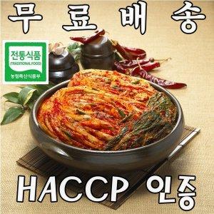 100% 국내산 포기김치 3Kg 김치주문 홈쇼핑 공장 김치