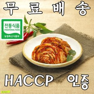100% 국내산 맛김치 10Kg 김치주문 홈쇼핑 공장김치