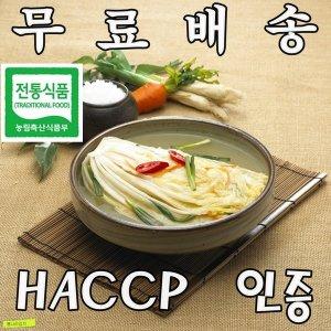 100% 국내산 백김치 3Kg 김치주문 홈쇼핑 공장 김치