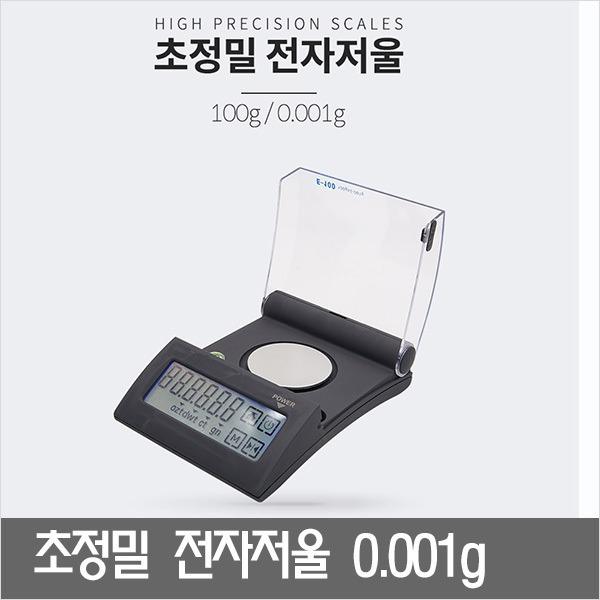 BB204 미세 포장용 초정밀 전자저울 계량저울 타레