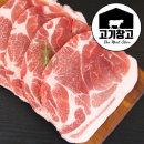 왕목살(목전지)500g 구이용/볶음용/찌개용/