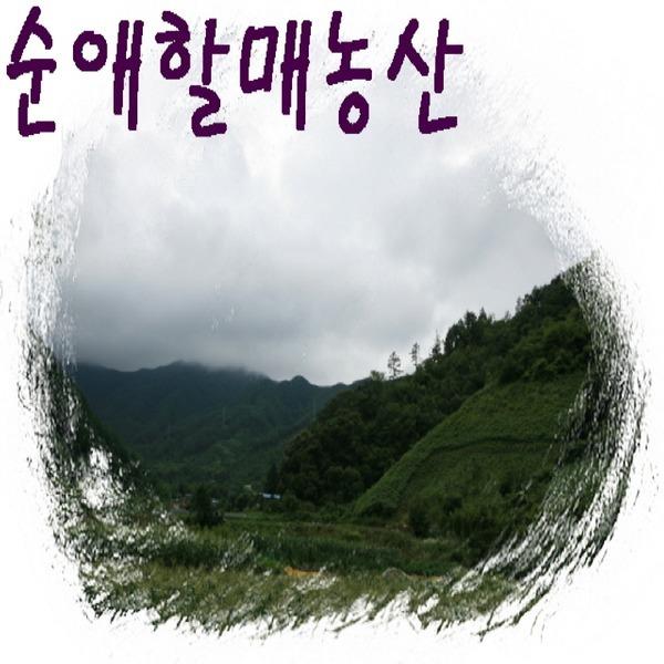 3대째 이어가는 재래된장/찹쌀고추장/청국장/재래간장