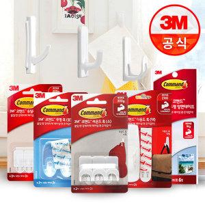 믿고쓰는 3M 코맨드 훅 모음전/막대걸래 훅/전선정리