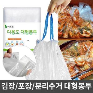 세원 비닐 김장 고추 다용도 분리수거 이불 대형 봉투