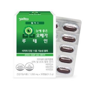 눈에좋은 오메가루테인 (눈영양제) 30캡슐 1개월분