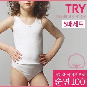 여 아동/어린이/순면/삼각/팬티/5매세트