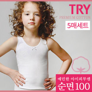 여 아동/어린이/순면/민소매/조끼/런닝/5매세트