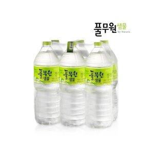 풀무원 샘물 생수 2L x 12팩  무료배송