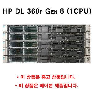 HP DL 360/DL380/중고 서버/HP Gen8/HP 서버 DL360p