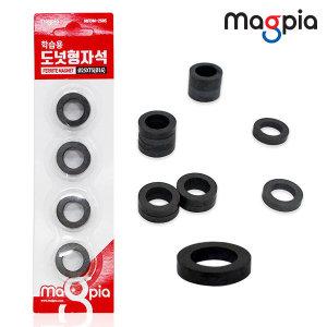 마그피아  학습용 도넛형 자석 25X5T (8개입)