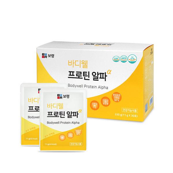 바디웰 프로틴알파 11gx30포 분리유청 순수 단백질