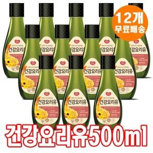 동원 건강한 요리유 500ml 12개/카놀라유/식용유