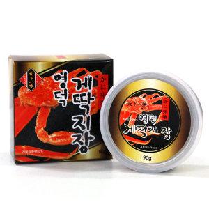 영덕농수산 영덕대게로 만든 영덕게딱지장 90g FYD0100