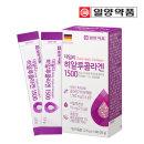 히알루 먹는 저분자 콜라겐 펩타이드 1박스 (14포)