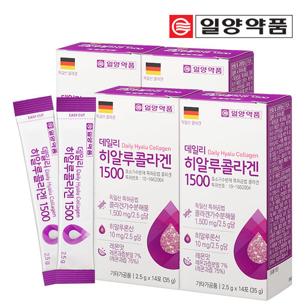 히알루 먹는 저분자 콜라겐 펩타이드 4박스 (56포)
