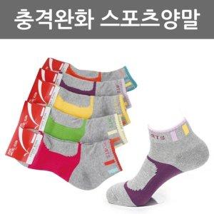 여자 스포츠양말 색상랜덤 LP9 04 10켤레 운동양말 단