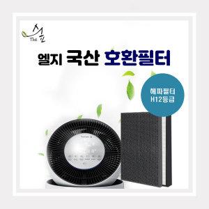 엘지 공기청정기 국산 필터 LG S 시리즈