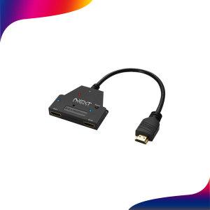 NEXT-0102SPC 출력2 입력1 HDMI 모니터 분배기 무전원