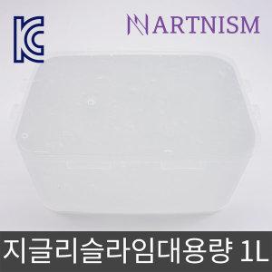 아트니즘슬라임 지글리슬라임 대용량 수제 슬라임 1L