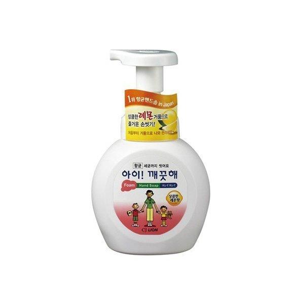 아이깨끗해핸드워시용기상큼한레몬/250ml/CJ라이온