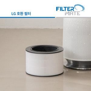 LG 퓨리케어360호환용필터 AS181DAW FML-PC01