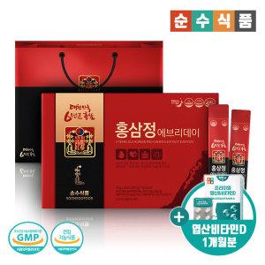 홍삼정 에브리데이 홍삼스틱 1세트(30포) 엽산 증정