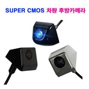 차량용후방카메라/CMOS/주차선내장/네비호환 (검정색)
