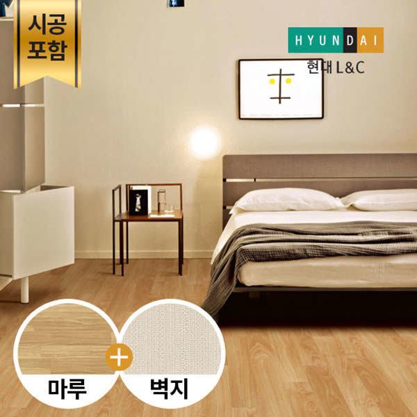 (현대Hmall) 현대엘앤씨본사  센트라프라임+실크(마루+벽지) 32형