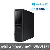 (벧엘) 삼성 DM500S9A-A34BA (한컴오피스 이벤트)