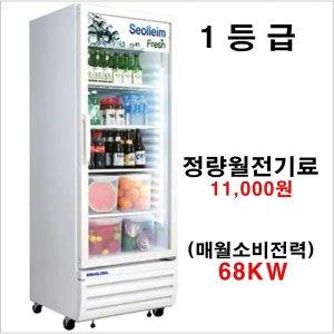 음료수냉장고 WRS-452RAR 전기월11000원 업소용냉장고