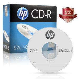 HP CD-R 700MB SLIMCASE 1장/공CD/공시디/공DVD/낱정