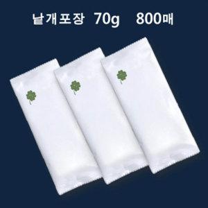 대용량 음식점 식당 업소물티슈 낱개포장 70g 800매