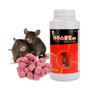 마우스블럭 500g + 용기10개 / 쥐약 쥐퇴치 살서제 쥐