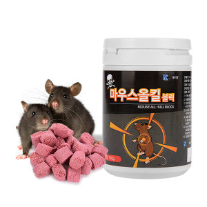 마우스블럭 100g + 용기5개 / 쥐약 쥐퇴치 살서제 쥐