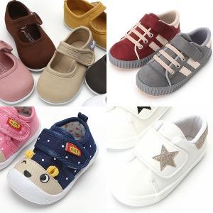 유아운동화 소리나는신발 삑삑이신발 유아신발 보행기