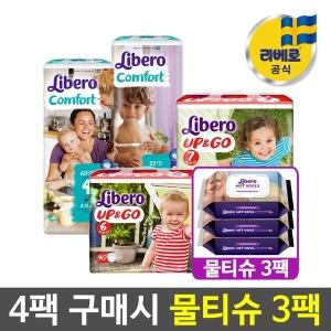 리베로 기저귀 밴드형/팬티형4팩+물티슈3팩