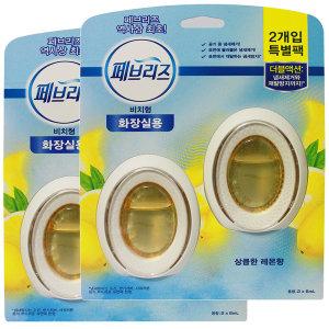 페브리즈 비치형 화장실용 상큼한레몬향(6mlx2입)x2개