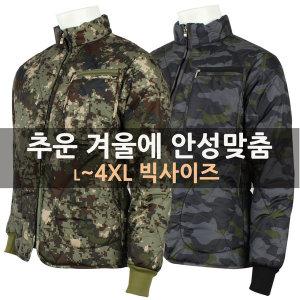 BS 카모 누비점퍼 겨울 남성 깔깔이 패딩점퍼 등산복