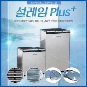 설레임 WBF-110FDR 보존식냉동고/급식냉동고/냉동고