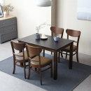 캘빈 쿠키 화산석 4인 식탁세트(의자형)