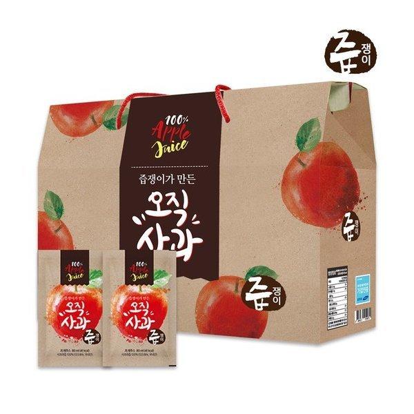 즙쟁이 사과즙 1박스/30팩