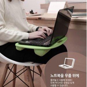 노트북 독서 쿠션 받침대 JDS-1 여행 책상 테이블 도