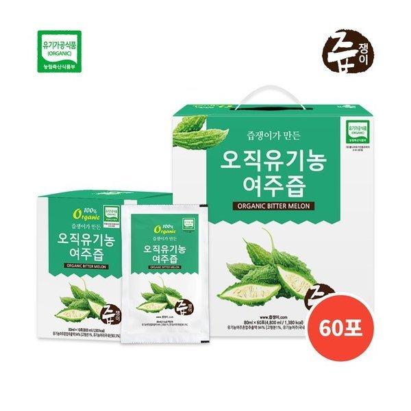 즙쟁이 오직 유기농 여주즙 1박스 60포
