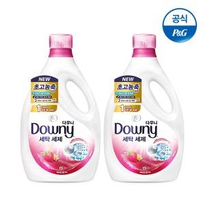 다우니 프리미엄 세탁세제 액체형 핑크 2.8L 2개