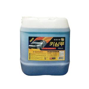 태원 친환경 카샴푸 셀프 자동차 세차장용 말통 20L