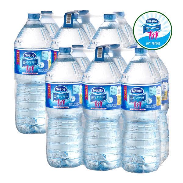 퓨어라이프 2L 12pet / 생수 / 먹는샘물 / 물