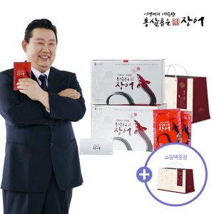 이경제의 홍삼품은 장어 2박스 + 선물쇼핑백증정